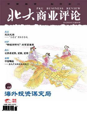 封面 中国杂志网,杂志订阅,酒店杂志,照明杂志,发表论文,
