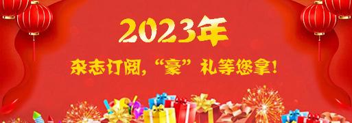中国杂志网,杂志订阅,网上订杂志,酒店杂志,照明杂志,经营管理dns-query-failed-to-address